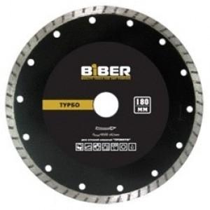 БИБЕР Диск алмазный сегментный Премиум 125мм (25/200) : фото из каталога stroymat.msk.ru