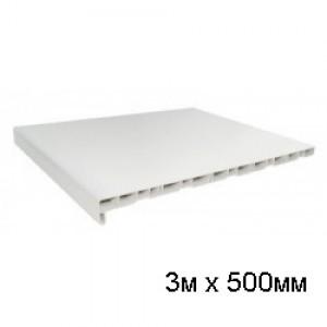 Подоконник ПВХ 500мм Белый (3п.м.) : фото из каталога stroymat.msk.ru